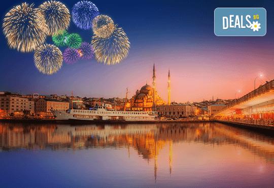 Посрещнете Нова година 2019 в хотел Bekdas De Lux 4*, Истанбул! 3 нощувки със закуски, транспорт и богата туристическа програма - Снимка 1