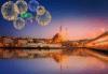 Посрещнете Нова година 2019 в хотел Bekdas De Lux 4*, Истанбул! 3 нощувки със закуски, транспорт и богата туристическа програма - thumb 1