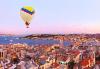 Посрещнете Нова година 2019 в хотел Bekdas De Lux 4*, Истанбул! 3 нощувки със закуски, транспорт и богата туристическа програма - thumb 6