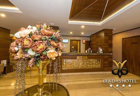 Посрещнете Нова година 2019 в хотел Bekdas De Lux 4*, Истанбул! 3 нощувки със закуски, транспорт и богата туристическа програма - Снимка 8