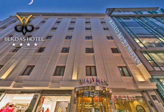 Посрещнете Нова година 2019 в хотел Bekdas De Lux 4*, Истанбул! 3 нощувки със закуски, транспорт и богата туристическа програма - Снимка 7