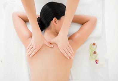 Облекчете болките с 30-минутен дълбокотъканен масаж на гръб с лечебни масла във Victoria Sonten! - Снимка
