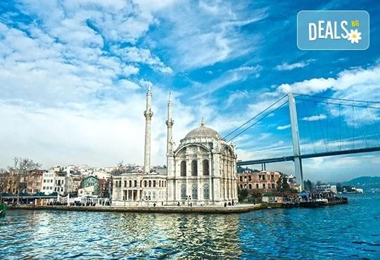 Last minute! За 21.09. в Истанбул: 3 нощувки със закуски в хотел 3*, транспорт, екскурзовод и възможност за посещение на Watergarden Istanbul и Via Port Venezia - Снимка 1