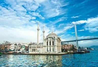 Last minute! За 21.09. в Истанбул: 3 нощувки със закуски в хотел 3*, транспорт, екскурзовод и възможност за посещение на Watergarden Istanbul и Via Port Venezia - Снимка