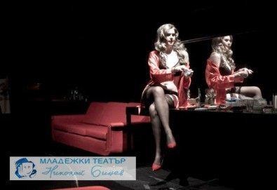 Гледайте Влади Люцканов и Койна Русева в Часът на вълците, на 11.10. от 19 ч, в Младежкия театър, голяма сцена, билет за един - Снимка