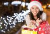Преди Коледа - екскурзия до Драма и приказното градче Онируполи в Гърция - 1 нощувка със закуска в Гоце Делчев, транспорт и програма в Банско! - thumb 1