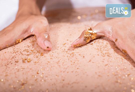 Подарете с любов! SPA масаж със златни частици и терапия с вулканични камъни в SPA център Senses Massage & Recreation! - Снимка 1