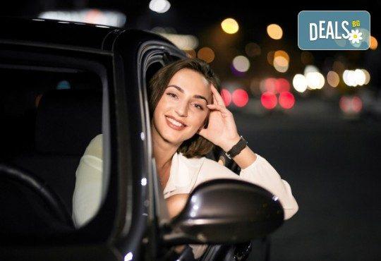 Запишете се на опреснителен шофьорски курс с 10 учебни часа кормуване от Автошкола Professionals! - Снимка 1