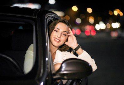 Запишете се на опреснителен шофьорски курс с 10 учебни часа кормуване от Автошкола Professionals! - Снимка