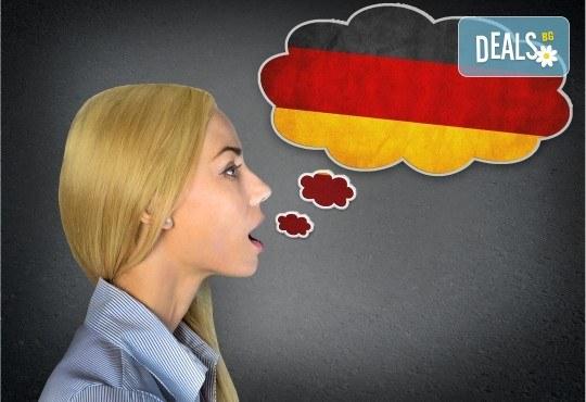 Запишете се на курс по немски език на ниво А1 или А2 на супер цена от езикова школа English Language Center! - Снимка 1