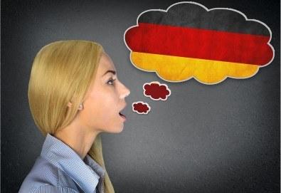 Запишете се на курс по немски език на ниво А1 или А2 на супер цена от езикова школа English Language Center! - Снимка