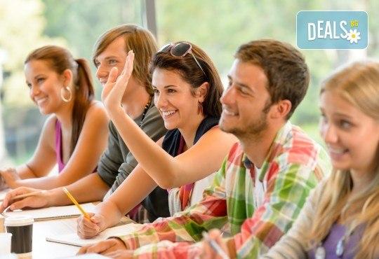 Запишете се на курс по немски език на ниво А1 или А2 на супер цена от езикова школа English Language Center! - Снимка 3