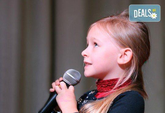Открийте таланта на Вашето дете! 1 или 4 посещения на детска вокална група Палави ноти в Sofia International Music & Dance Academy! - Снимка 6