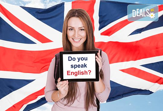 Курс по английски език на ниво по избор с продължителност 48 уч.ч. от езикова школа English Language Center! - Снимка 1