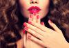 В крак с последните тенденции! Маникюр с гел лак и 2 декорации в Sense of beauty studio! - thumb 1