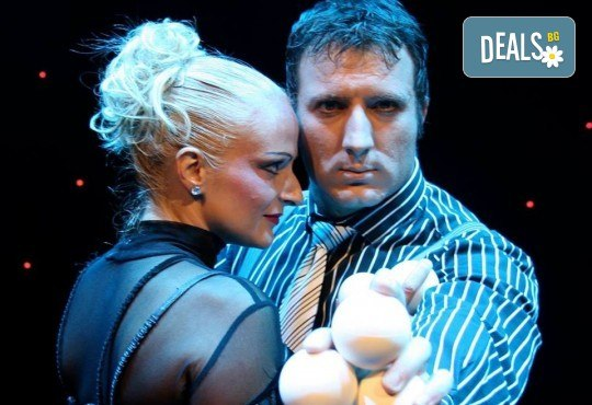 Гледайте представлението La Comedia на 29-ти септември (събота) от 19:30 ч. в Нов Театър НДК! - Снимка 2