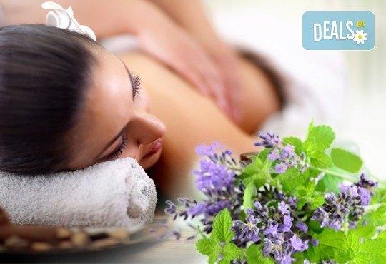 Прохладен СПА ритуал с дъх на лавандула и мента! Масаж на цяло тяло, терапия с кристали и хидромасаж на ходилата с ментови соли от Senses Massage & Recreation! - Снимка 1