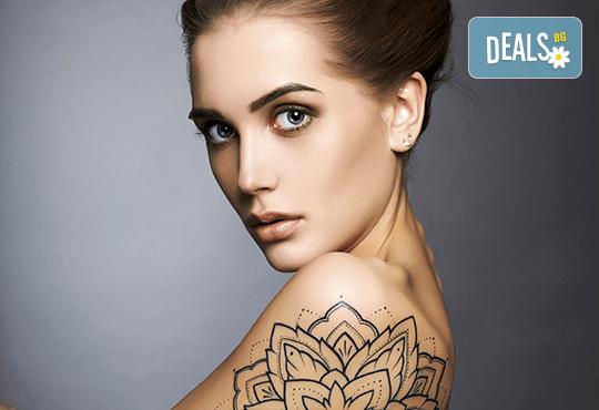 Почитатели сте на татуировките? Временна татуировка с аерограф с боя или блестяща татуировка с глитър в Соларно студио Какао! - Снимка 2