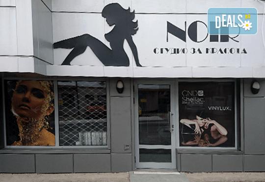 Удължаване и сгъстяване на мигли чрез 3D метод и висококачествени мигли от коприна в студио за красота Noir! - Снимка 4