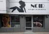 Удължаване и сгъстяване на мигли чрез 3D метод и висококачествени мигли от коприна в студио за красота Noir! - thumb 4