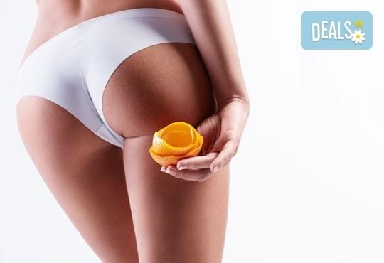 Отървете се от мастните натрупвания! 5 или 10 процедури антицелулитен масаж на бедра и седалище в салон за красота Слънчев ден! - Снимка 3