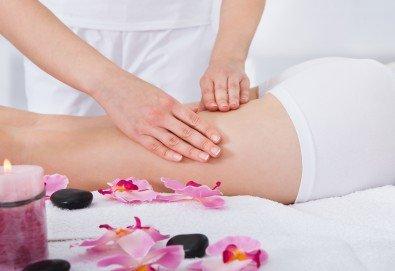 Отървете се от мастните натрупвания! 5 или 10 процедури антицелулитен масаж на бедра и седалище в салон за красота Слънчев ден! - Снимка