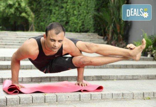 Хармония за тялото и ума! 2 или 4 посещения на йога с д-р Аман Суд в Sofia International Music & Dance Academy! - Снимка 7
