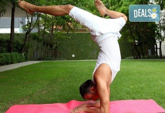 Хармония за тялото и ума! 2 или 4 посещения на йога с д-р Аман Суд в Sofia International Music & Dance Academy! - Снимка 2