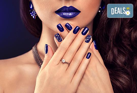 Красиви ръце! Маникюр с гел лак Bluesky и 2 декорации в салон за красота Алма Морел! - Снимка 3