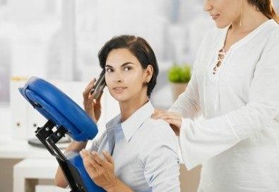 Пакет от 5 офис масажа на гръб, рамене, ръце, шия и глава за 5 човека с продължителност 15 или 30 минути от Time to Relax! - Снимка