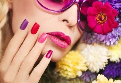 Ноктопластика с удължители или с изграждане с гел, гел лак Gel.it, BlueSky или SNB и декорации или камъчета Swarovski в Салон за красота Blush Beauty! - Снимка