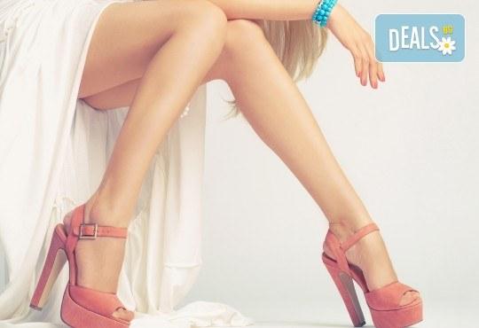 Гладка кожа! Кола маска на цели крака, цели ръце и подмищници за жени в козметично студио Beauty - Снимка 3