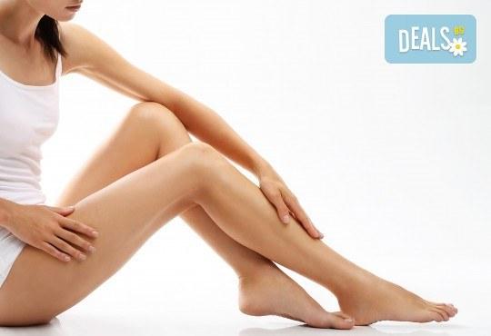 Гладка кожа! Кола маска на цели крака, цели ръце и подмищници за жени в козметично студио Beauty - Снимка 2
