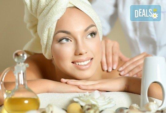Класически, релаксиращ или болкоуспокояващ масаж с био масла на цяло тяло
