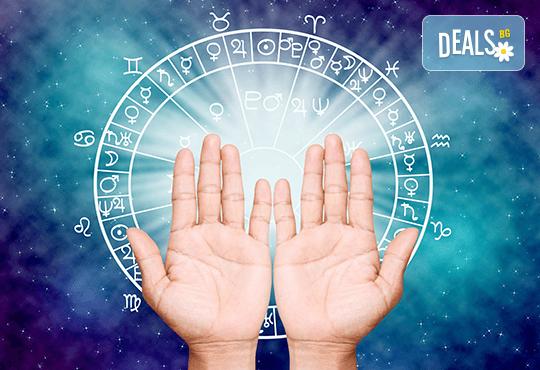 Изследвайте себе си с 1 или 2 консултации по астро-психология в Sofia International Music & Dance Academy! - Снимка 1