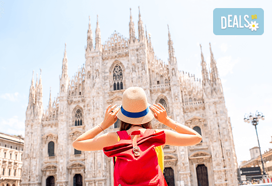 През ноември до Верона, Венеция и Милано: 3 нощувки и закуски, самолетен билет и такси