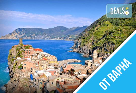 Октомври до Ница, Милано, Санремо и Генуа: 4 нощувки и закуски, самолетен билет