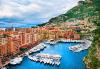 През октомври до Барселона, Лигурия, Сен Тропе, Монако и Ница! 5 нощувки със закуски, самолетен билет и полет до Милано, летищни такси, трансфери и туристически обиколки - thumb 11
