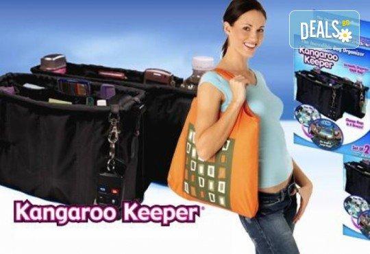Край на безпорядъка! Вземете Kangaroo Keeper - комплект от 2 броя органайзери за дамска чанта от Магнифико! - Снимка 1