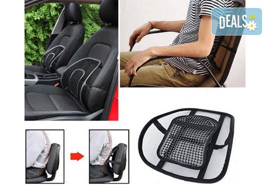 Анатомична облегалка за стол или автомобил + турмалинова яка от Магнифико