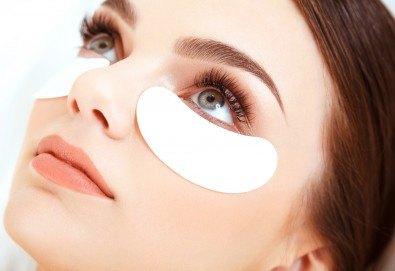 Ламиниране на мигли, ботокс терапия с професионални продукти на Lash Botox и боядисване от Салон за красота Бел! - Снимка