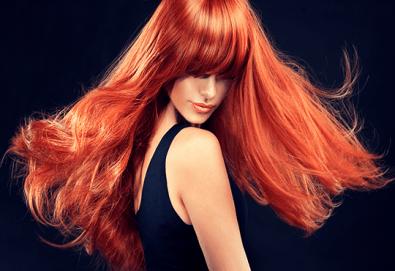 Боядисване на косата с боя на клиента, трифазна арганова терапия и оформяне на прав сешоар в студио за красота Jessica! - Снимка