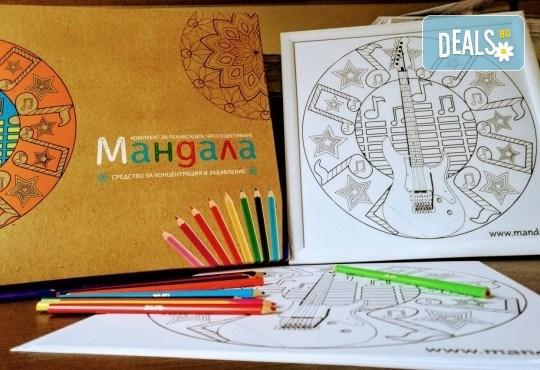 Мандала комплект за релаксация чрез оцветяване за деца! 4 бр. мандали, размер 30х30см, комплект цветни моливи и стилна рамка за стена - Снимка 3