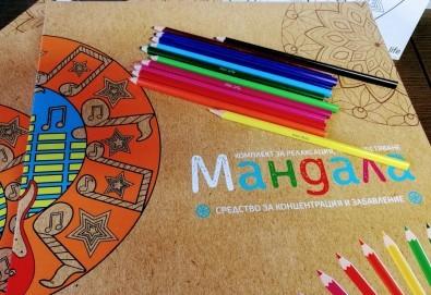 Мандала комплект за релаксация чрез оцветяване за деца! 4 бр. мандали, размер 30х30см, комплект цветни моливи и стилна рамка за стена - Снимка