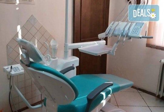 Фотополимерна пломба, преглед, план на лечение и почистване на зъбен камък в Дентален кабинет д-р Маринашева - Снимка 4
