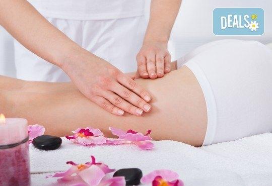 На супер цена! 1 или 10 процедури антицелулитен масаж на зона по избор във Flying Butterfly Beauty Studio! - Снимка 4
