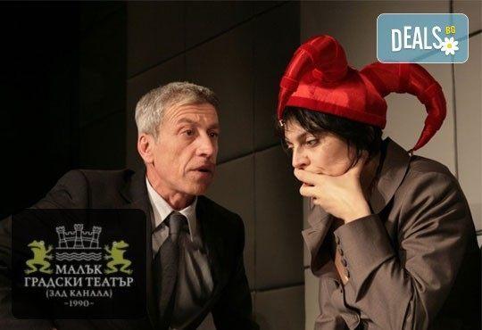Вечер на комедията с Шведска защита на 11-ти октомври (четвъртък) в Малък градски театър Зад канала - Снимка 1