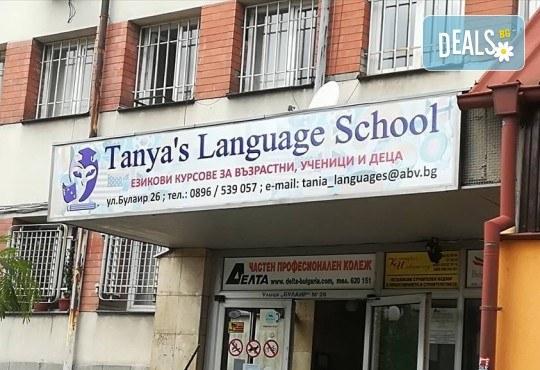 Запишете се на съботно-неделно групово обучение по английски език на ниво В1 в Tanya's language School! - Снимка 4