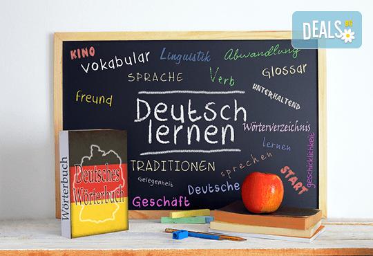 Искате да научите немски? Запишете се на делнично групово обучение по немски език на ниво А1 в Tanya's language School! - Снимка 1