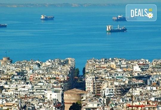 Октомври до Солун и Паралия Катерини: 2 нощувки и закуски, транспорт